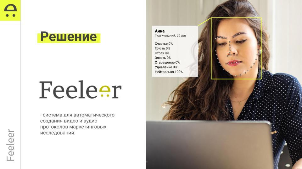 Feeleer