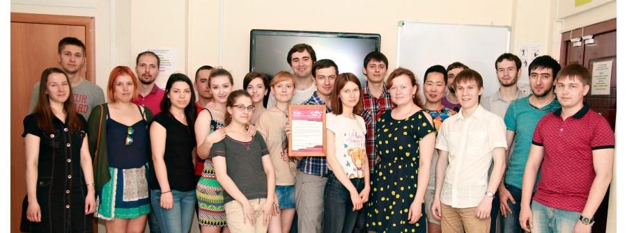 Вклад в развитие сибирских IT