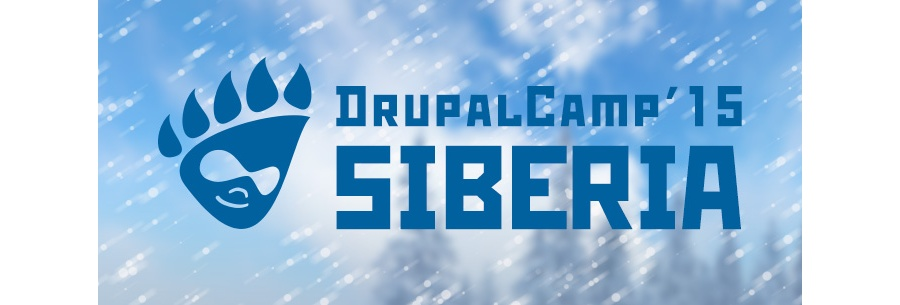 Ура, мы сделали DrupalCamp Siberia 2015!