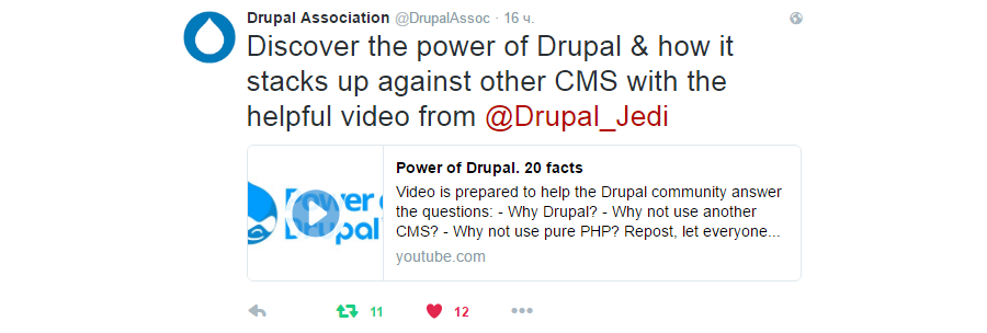 Drupal Ассоциация рассказала всем о нашем видео!