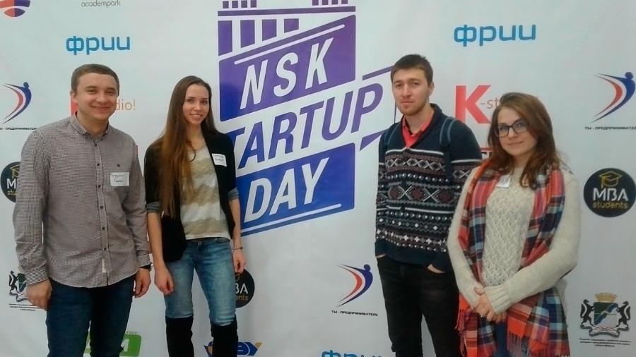 Nsk STARTUP DAY