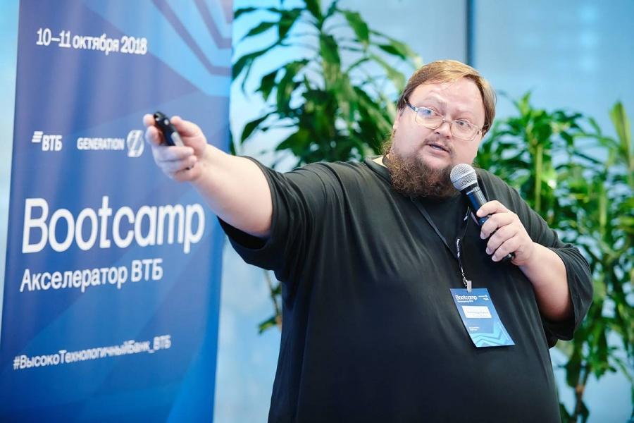 ProtoBrain принял участие в Bootcamp