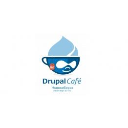 DrupalCafe №7 в Новосибирске