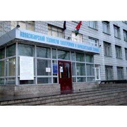 Ресурсный центр в сфере микроэлектроники и информационных технологий