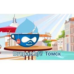Томск друпализирован!
