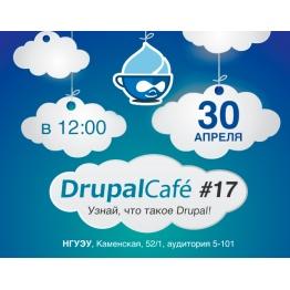 DrupalCafe #17
