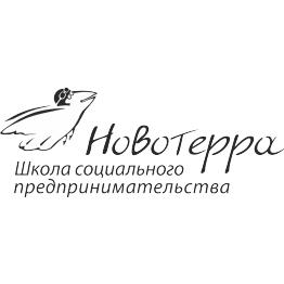 Новотерра