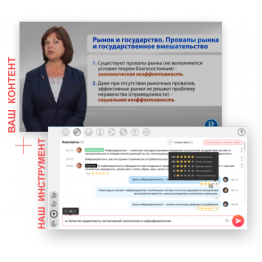 ProtoBrain - Виджет для корпоративной LMS