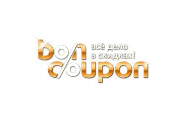 BonCoupon