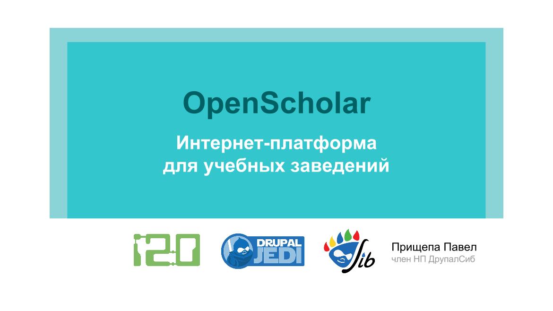 OpenScholar